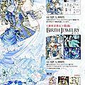 Nouvel artbook de shiitake prochainement !