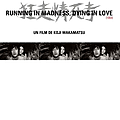 running in madness dying in love