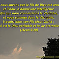 1jean 5:20 (verset illustré)
