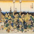 1_Le départ d'Edo-''Nihon bashi'' (日本橋)