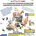 concours national avicole de Lapalud