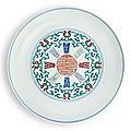 A fine doucai 'shou' dish, yongzheng mark and period (1723-1735)