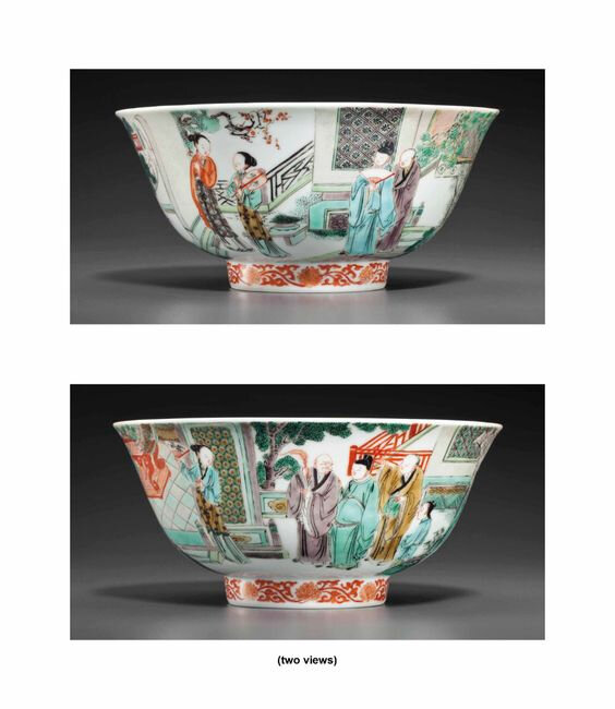 A finely decoratedfamille vertebowl, Kangxi period (1662-1722)