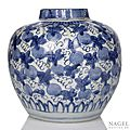 A blue and white pomegranate jar, China, Wanli period