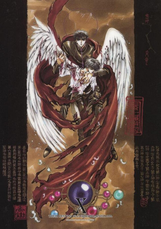 Canalblog Anime Anges011