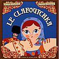 Le clafoutchka, une histoire gourmande