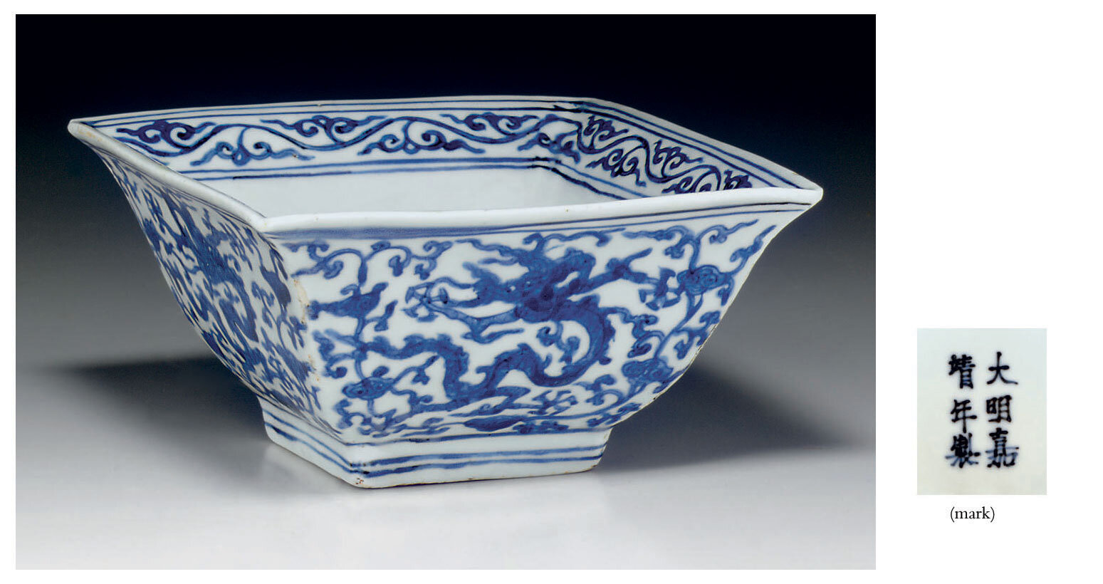 An unusual blue and white square bowl