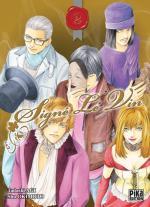 Signé le vin ! tome 02 Okimoto Shu & Agi Tadashi Pika seinen