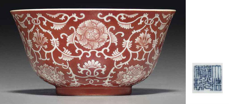 2011_NYR_02427_1792_000(a_reverse-decorated_coral-ground_bowl_daoguang_seal_mark_in_underglaze)