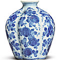 A blue and white 'melon' jar, yongzheng mark and period (1723-1735)