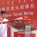 Le relais de la Flamme se termine à Huhhot
