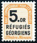 Georgien 62