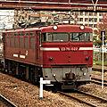 ED76 1022, Tosu