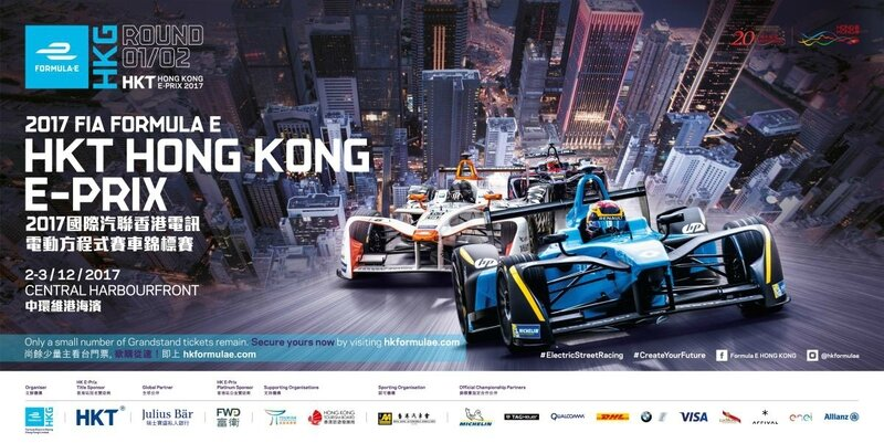 HONG KONG 20172018 1