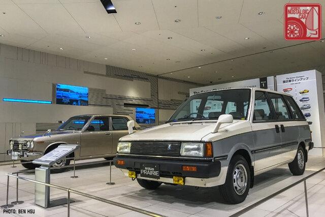 04-8145_Nissan-Prairie-1984-JW-G-640x427