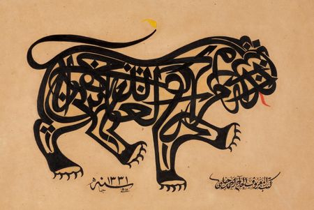 1_Calligraphic_composition_in_the_form_of_a_lion_1_