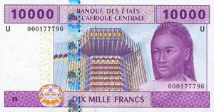 banknote 10000 central african cfa franc obverse