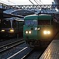 Erebos reiwa tour 46 - la gare de kyoto au crépuscule