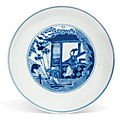 A blue and white 'boy and carp' saucer dish, kangxi period (1662-1722)