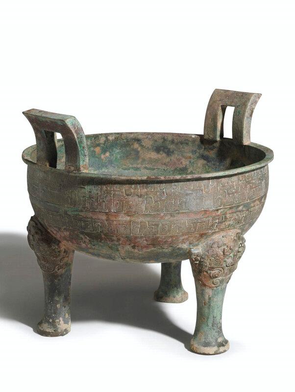 2013_NYR_02689_1228_001(a_massive_ritual_bronze_tripod_food_vessel_ding_spring_and_autumn_peri) (2)