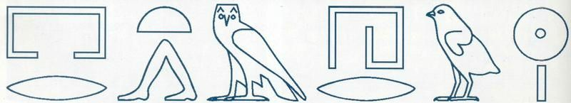 Hieroglyphe-1_1