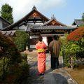Le kogen-ji et son jardin zen ...