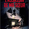 L'assassin de ma sœur - flynn berry - editions presses de la cité