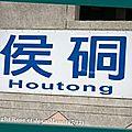 Houtong, ou le village des chats