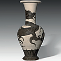 Flower_vase_with_dragon_motif__Northern_Song_dynasty__960_1127___22___in