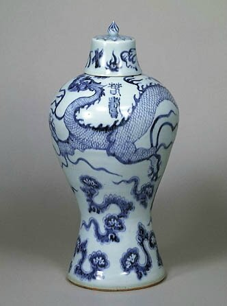 Blue-and-White covered meiping with Dragon among Clouds Design, Ming Dynasty, Hongwu Period (1368-1398), h.36.6cm. Gift of Mr. TOHATA Kenzo. Acc. No. 11265. The Museum of Oriental Ceramics, Osaka. © 2009 The Museum of Oriental Ceramics,Osaka.