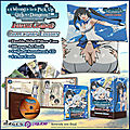 danmachi_collectors_edition_pegi_ps4_1024x1024@2x