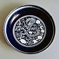 Saucer with dragons, Ming dynasty (1368-1644), Jiajing six-character mark and of the period (1522-1566)