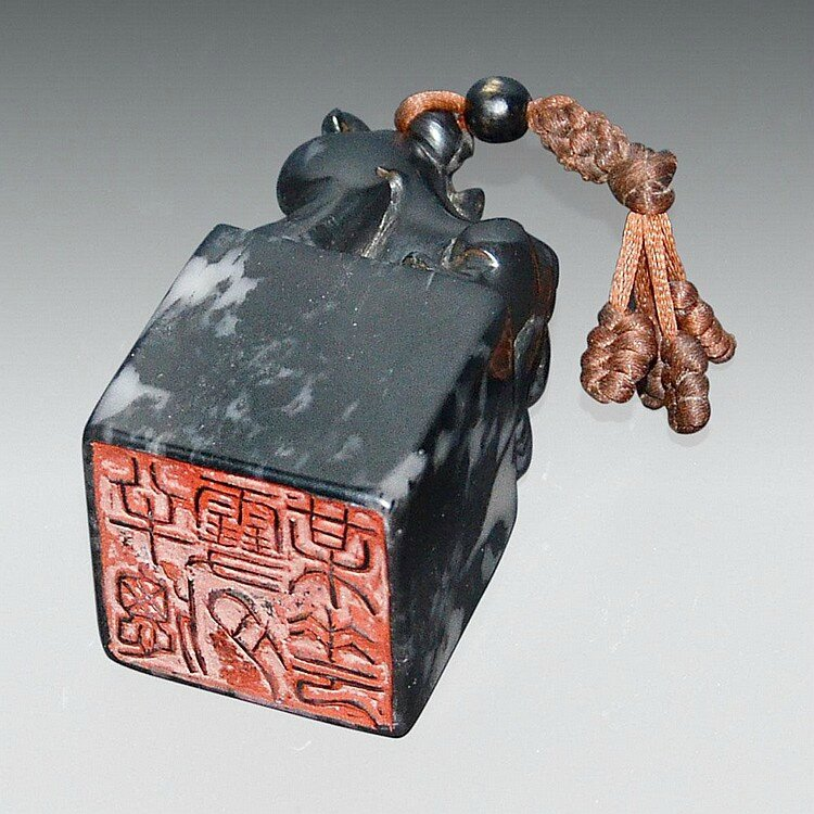 A Dark Shoushan Stone Seal with Carved Bixie As Knob4