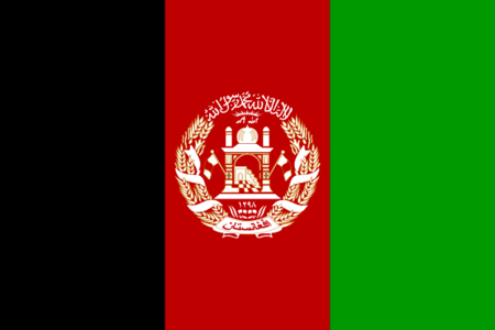 625px_Flag_of_Afghanistan