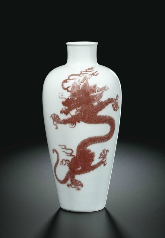 A rare copper-red 'dragon' vase, laifuzun, Mark and period of Kangxi