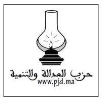 logo_PJD