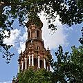 05-Seville 2013