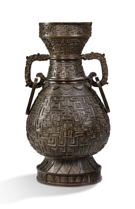 A large imperial bronze vase,hu, Qianlong cast six-character mark in a line and period (1736-1795)