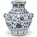 A blue and white jar, guan, Yuan dynasty (1279-1366)