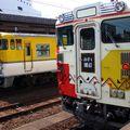 キハ47 + 'Misuzu', Shimonoseki eki