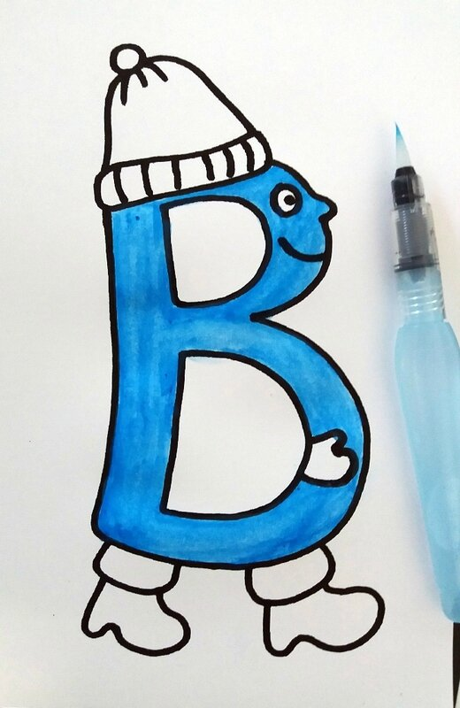 234_Hiver_Banderole BONNE ANNEE (13)