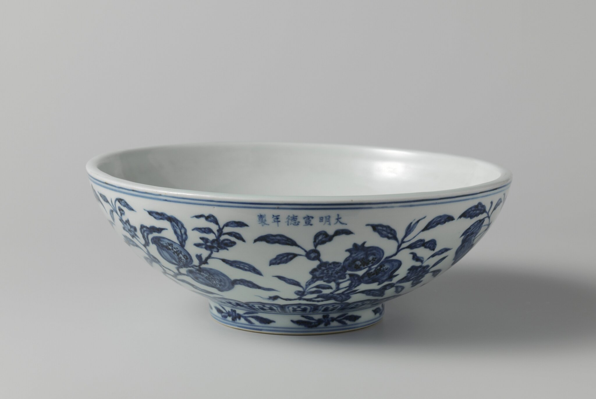 Bowl with sprays of fruit, Xuande mark and period