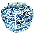 Blue and white vase, china, ming dynasty, 1368 – 1644