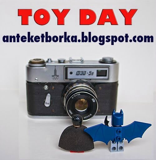 TOY_DAY_logo_small2