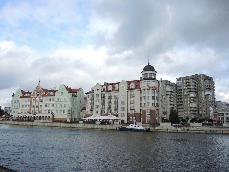 Kaliningrad, hôtel Kaiserhof (Russie)