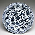 Deep dish. porcelain with underglaze cobalt and clear glaze. ming dynasty, yongle reign, 1403/1424