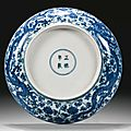 A blue and white 'dragon' dish, Zhengde mark and period - Sotheby's
