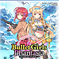 Bullet Girls Phantasia PS4