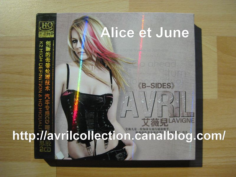 CD compilation B-Sides Maxim cover-Asie (2007)