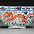 A wucai 'dragon and phoenix' bowl, daoguang six-character seal mark in underglaze blue and of the period (1821-1850)